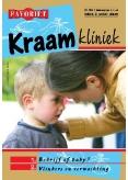 Kraamkliniek 304, ePub magazine