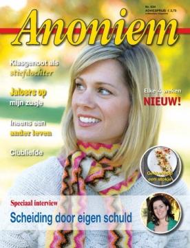 Anoniem 634, iOS magazine