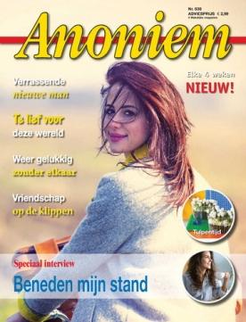 Anoniem 638, iOS magazine