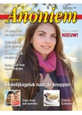 Anoniem 594, iOS & Android magazine
