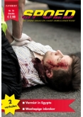Spoed 79, ePub magazine