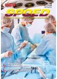 Spoed 16, ePub magazine