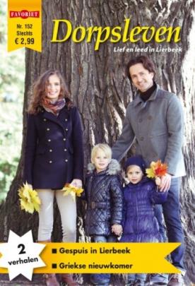 Dorpsleven 152, ePub magazine