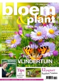 Tuinseizoen 6, iOS, Android & Windows 10 magazine