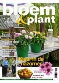 Tuinseizoen 9, iOS, Android & Windows 10 magazine