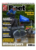 Beet 10, iOS, Android & Windows 10 magazine