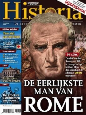 Historia 7, iOS, Android & Windows 10 magazine