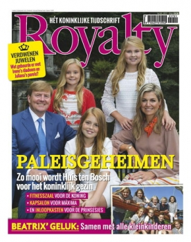 Royalty 1, iOS, Android & Windows 10 magazine
