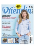 Vriendin 14, iOS, Android & Windows 10 magazine