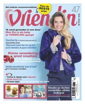 Vriendin 47, iOS, Android & Windows 10 magazine