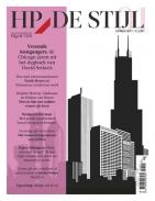 HP De Stijl 1, iOS, Android & Windows 10 magazine