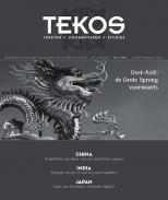 TeKos 157, iOS & Android magazine