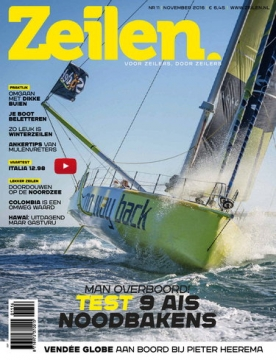 Zeilen 11, iOS, Android & Windows 10 magazine