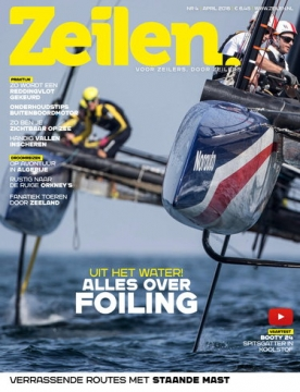 Zeilen 4, iOS, Android & Windows 10 magazine
