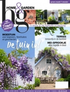 Home&Garden 4, iOS, Android & Windows 10 magazine