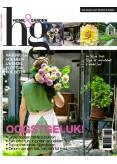 Home&Garden 8, iOS, Android & Windows 10 magazine