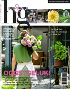 Home&Garden 8, iOS & Android magazine
