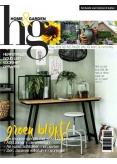 Home&Garden 9, iOS, Android & Windows 10 magazine