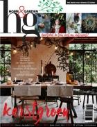 Home&Garden 10, iOS & Android magazine