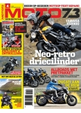 Moto73 4, iOS, Android & Windows 10 magazine