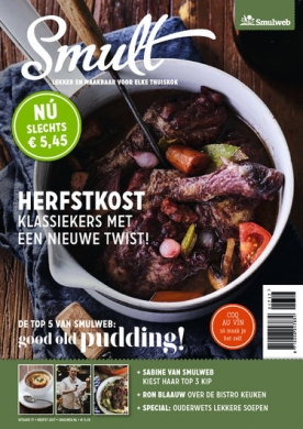 Smult 17, iOS, Android & Windows 10 magazine