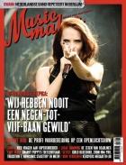 Musicmaker 439, iOS, Android & Windows 10 magazine