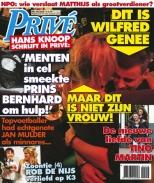 Prive 49, iOS, Android & Windows 10 magazine