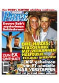 Prive 21, iOS, Android & Windows 10 magazine