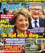 Prive 43, iOS, Android & Windows 10 magazine
