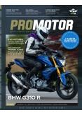 Promotor 8, iOS, Android & Windows 10 magazine