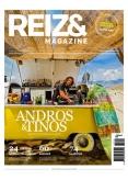 Reizen Magazine 10, iOS, Android & Windows 10 magazine