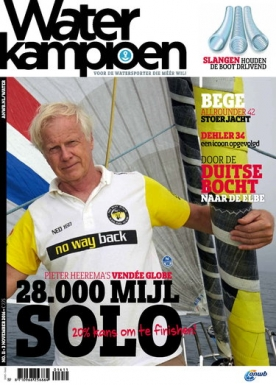 Waterkampioen 11, iOS, Android & Windows 10 magazine