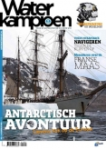 Waterkampioen 1, iOS, Android & Windows 10 magazine