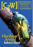 C2W 1, iOS & Android magazine