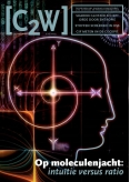 C2W 12, iOS & Android magazine