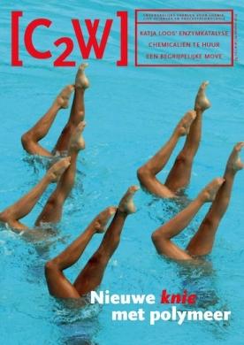 C2W 18, iOS & Android magazine