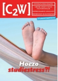 C2W 14, iOS & Android magazine
