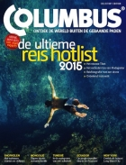 Columbus Magazine 49, iOS & Android magazine