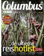 Columbus Magazine 55, iOS & Android magazine