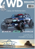 4WD Magazine 1, iPad & Android magazine