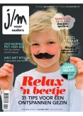 JM 11, iOS & Android magazine