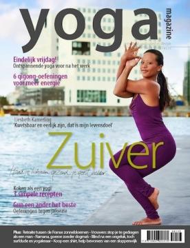 Yoga Magazine 1, iOS, Android & Windows 10 magazine