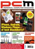 PCM 3, iPad & Android magazine