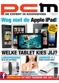 PCM 9, iPad & Android magazine
