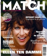 Match 5, iPad & Android magazine