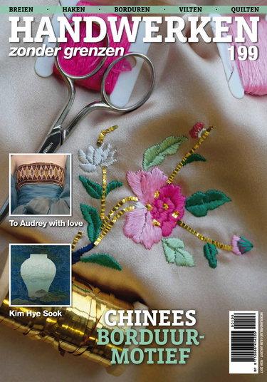 HZG 199, iOS, Android & Windows 10 magazine
