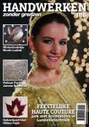 HZG 186, iOS & Android magazine