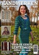HZG 188, iOS & Android magazine