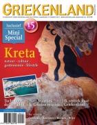 Griekenland Magazine 2, iOS, Android & Windows 10 magazine