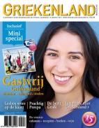 Griekenland Magazine 3, iOS, Android & Windows 10 magazine